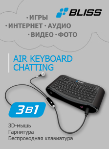 klaviatura-bliss-air-keyboard-chatting
